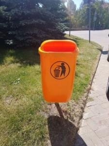 Rokicka 21 - nowy kosz na śmieci